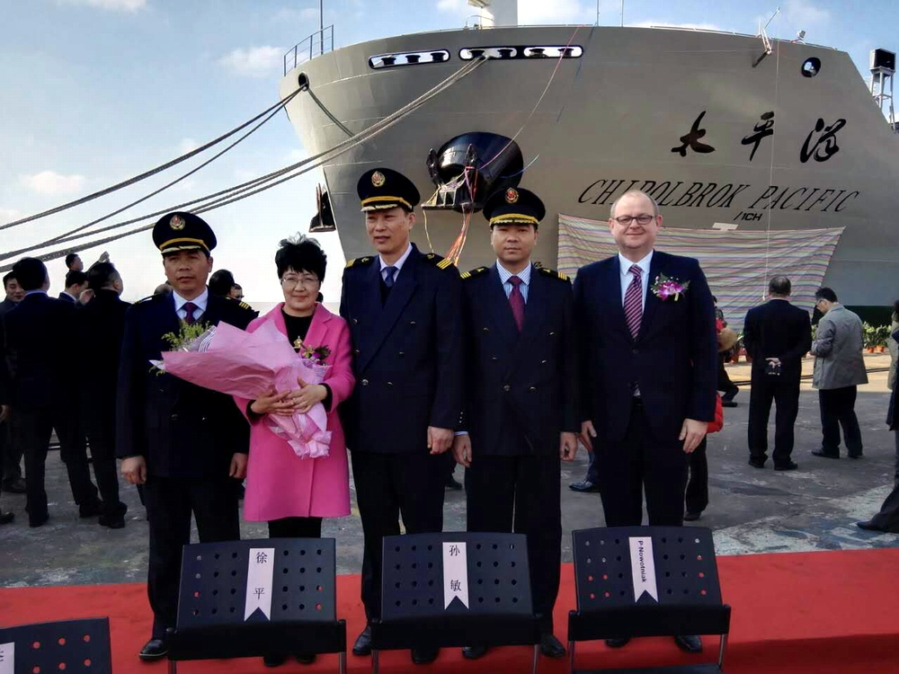 The ship's godmother with the crew on the 8th of December 2015 in the Shanghai Shipyard. Credit: Chipolbrok