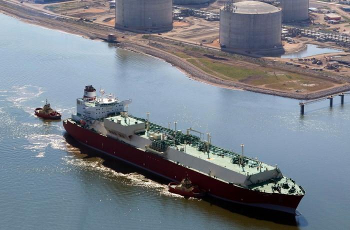 The Al-Khuwair LNG carrier. Photo: Teekay