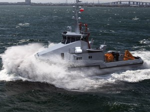 The new tug for Polish Navy.