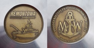 Commemorative medal that was welded into the structure of keel.