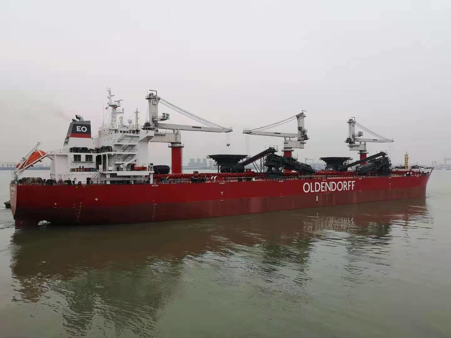New investments in Oldendorff Carriers
