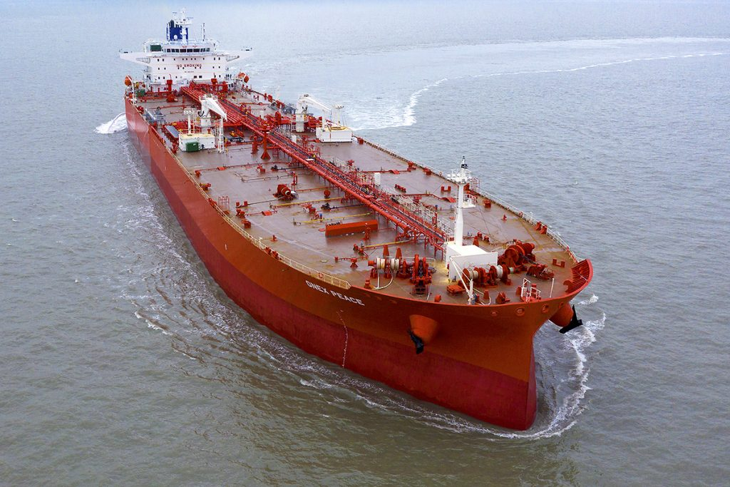 Onex Peace tanker