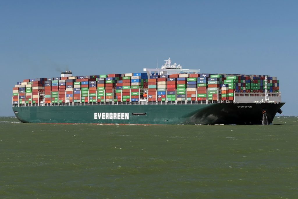 The Container Ship Ever Given Reaches The Port Of Rotterdam