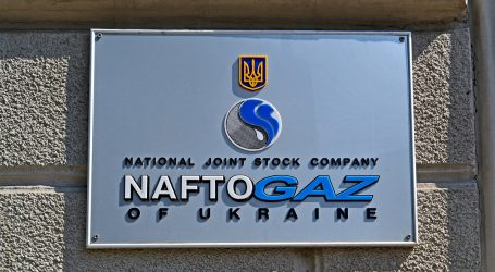 Chairman of Naftohaz: Nord Stream 2 cannot be certified